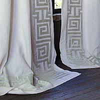 Lili Alessandra Custom Drapery Panels