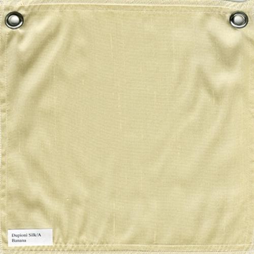 Lulla Smith  Dupioni Silk Fabric Sample - Banana